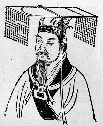 Thiên 81: GIẢI TINH VI LUẬN